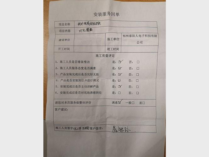 杭州观成实验中学