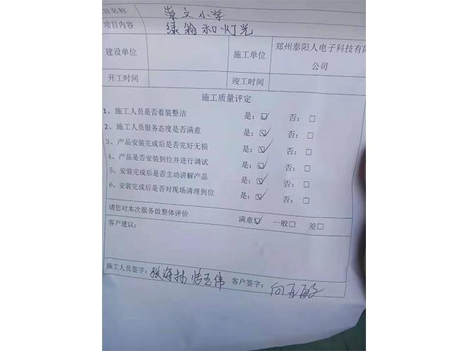 平湖市崇文小学
