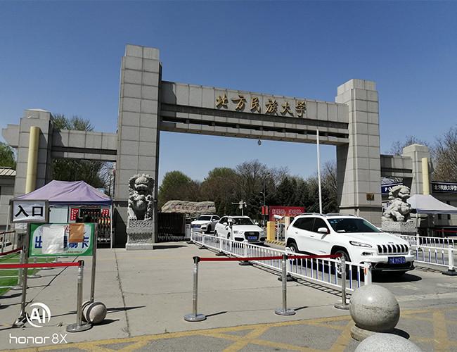 宁夏银川市北方民族大学