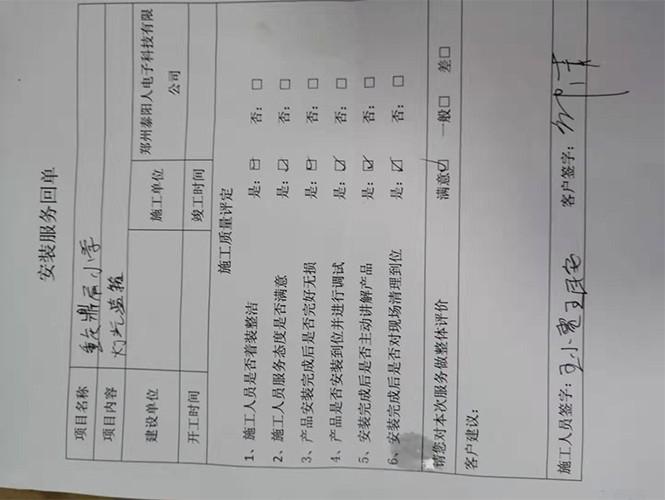 重庆鼎屏小学