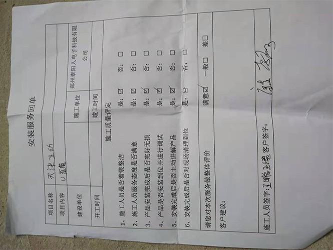 天津和平区第五幼儿园
