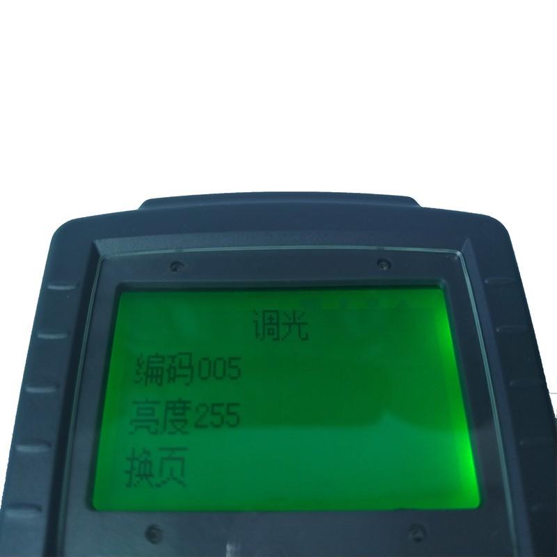 无线数字液晶遥控器
