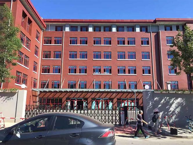 北京十一晋元中学