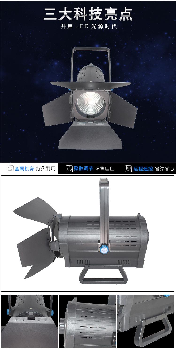 LED100W聚光灯(图3)