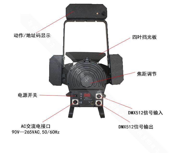 演播室灯光利用无线遥控三动作电动聚光灯实现(图2)
