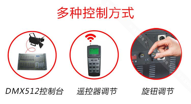 演播室灯光利用无线遥控三动作电动聚光灯实现(图3)