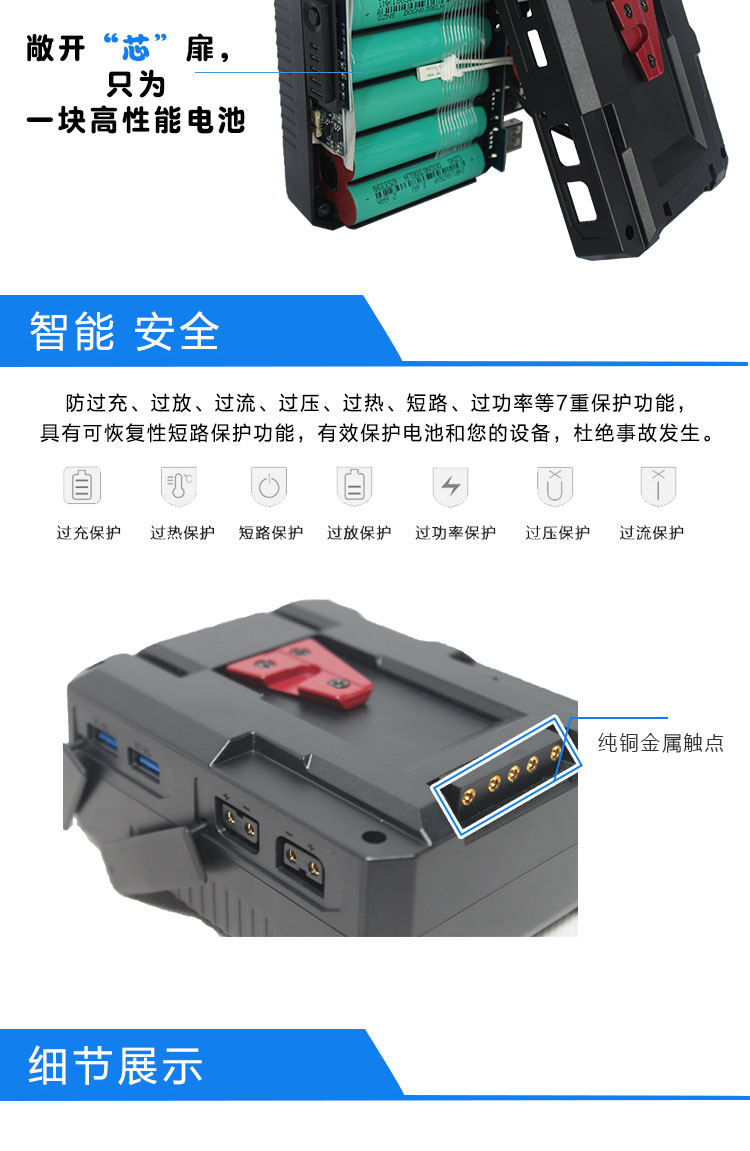 160SV型卡口锂离子电池 监视器索尼摄像机LED灯具大容量电源(图4)