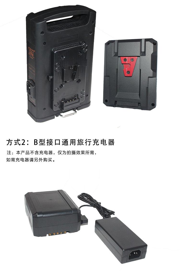 通用索尼V型卡口大容量电池 190wh影视灯挂架移动电源优质电芯(图7)