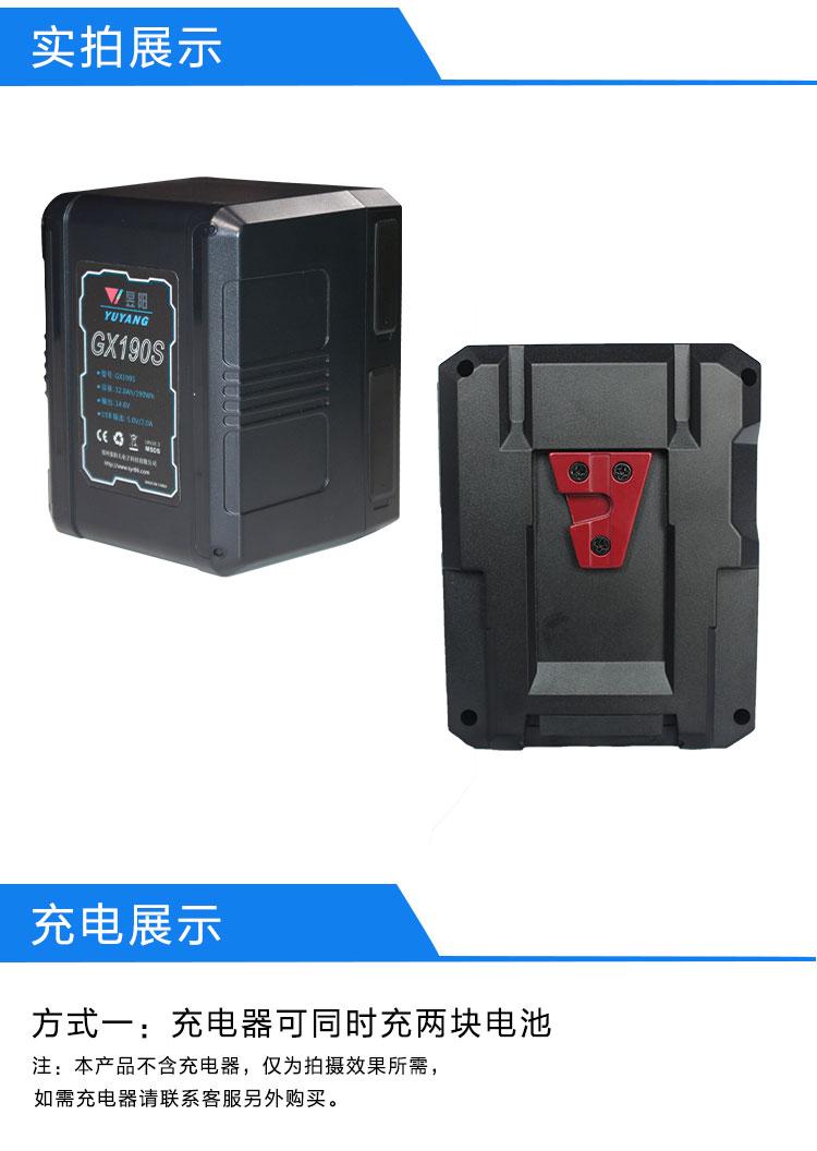 通用索尼V型卡口大容量电池 190wh影视灯挂架移动电源优质电芯(图6)
