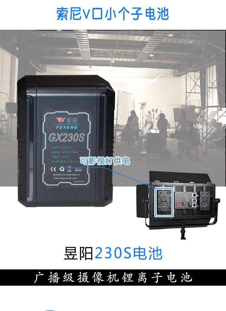 摄像机供电 监视器平板灯用移动v型卡口电源挂架 索尼V口230s电池(图1)