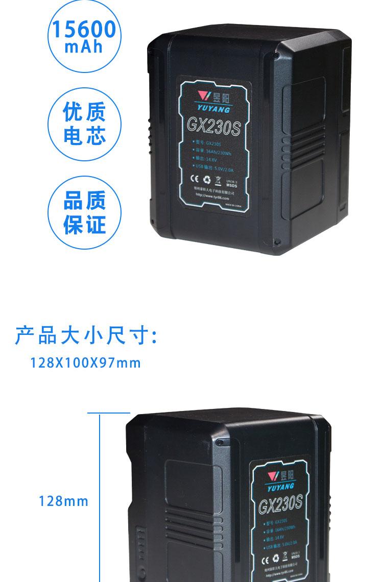 摄像机供电 监视器平板灯用移动v型卡口电源挂架 索尼V口230s电池(图2)
