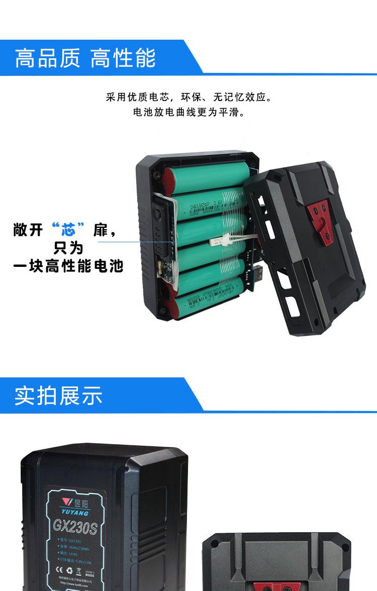 摄像机供电 监视器平板灯用移动v型卡口电源挂架 索尼V口230s电池(图5)