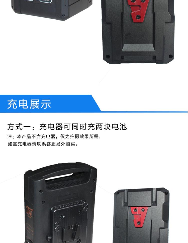摄像机供电 监视器平板灯用移动v型卡口电源挂架 索尼V口230s电池(图6)