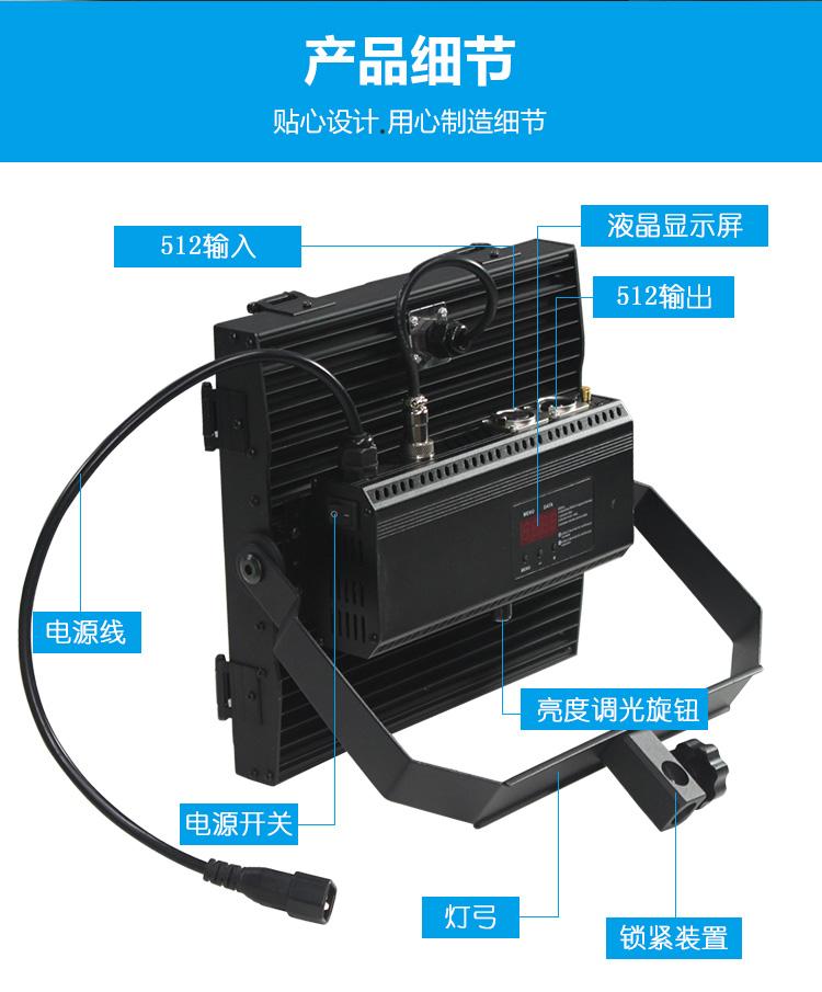 大功率平板灯130W(图9)