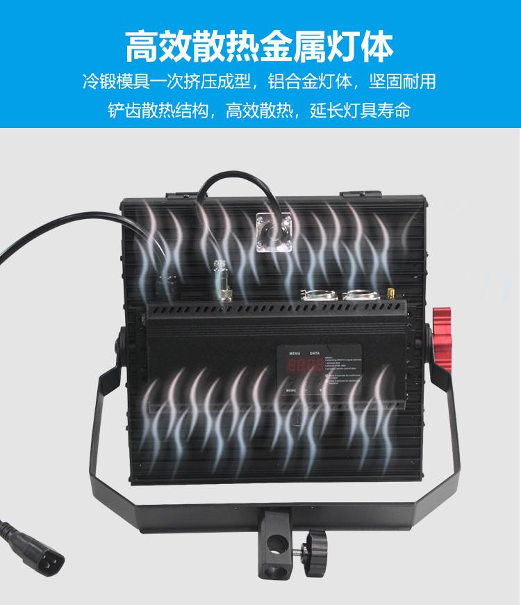 大功率平板灯130W(图4)