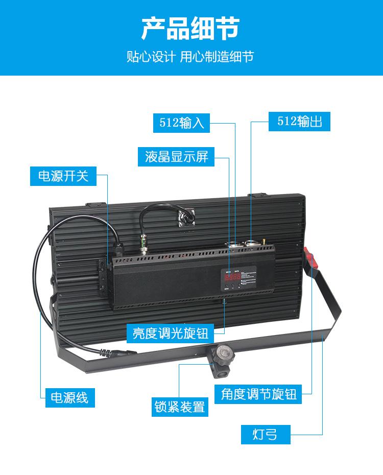 LED平板式柔光灯240W(图8)