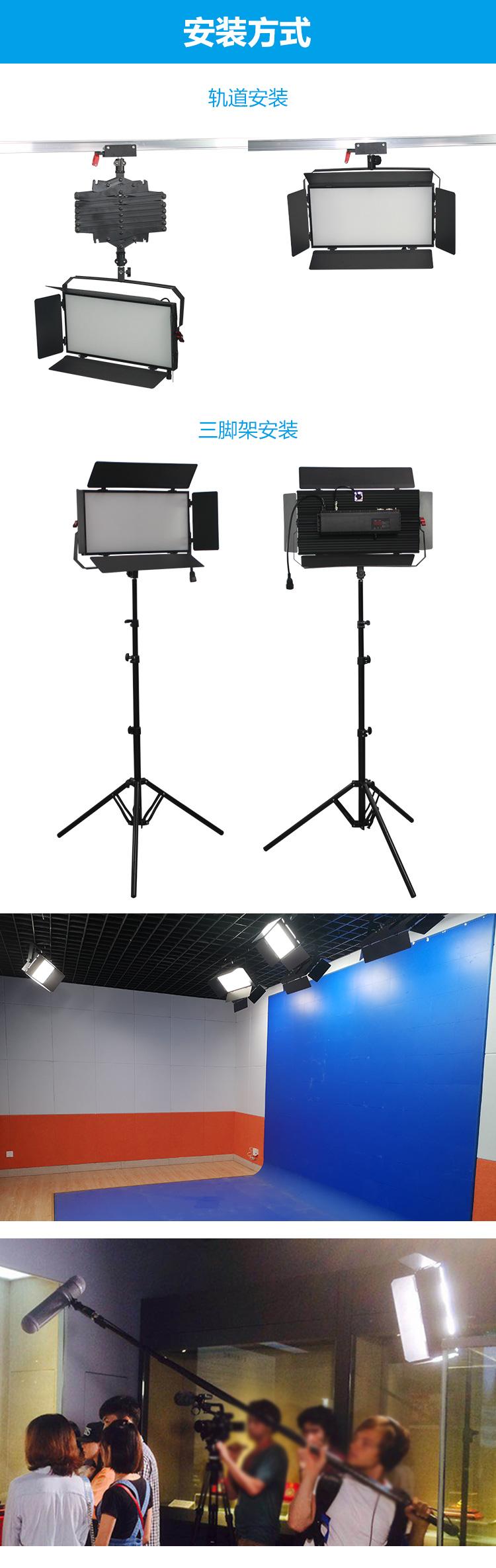 LED平板式柔光灯240W(图10)