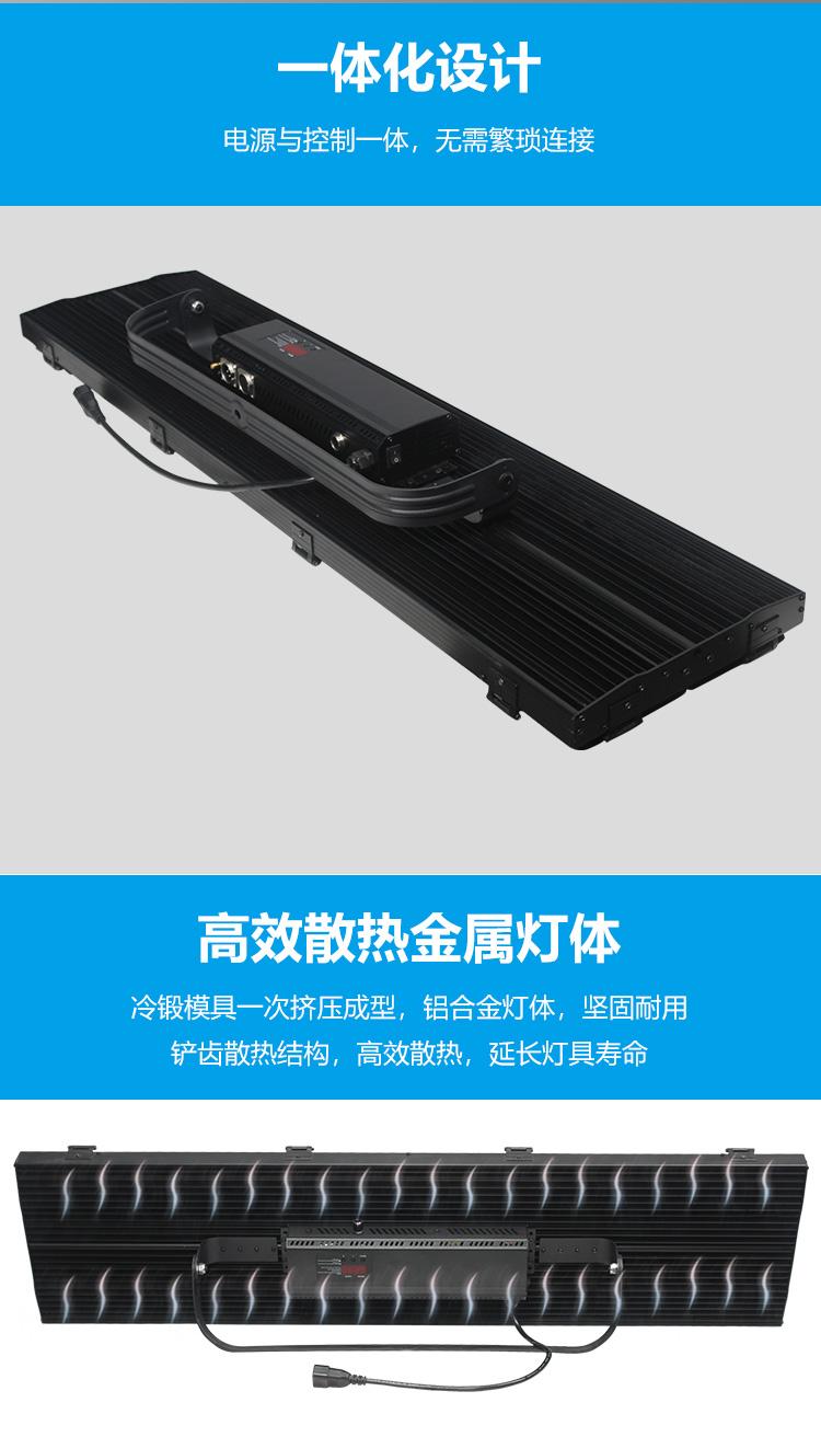 一米长数字遥控led平板灯330W(图3)