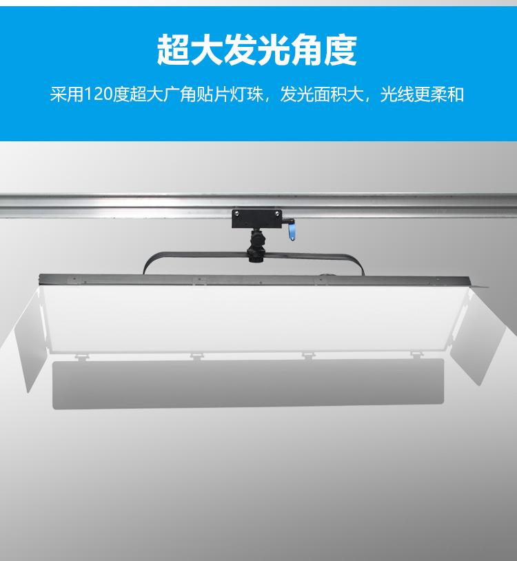 一米长数字遥控led平板灯330W(图2)