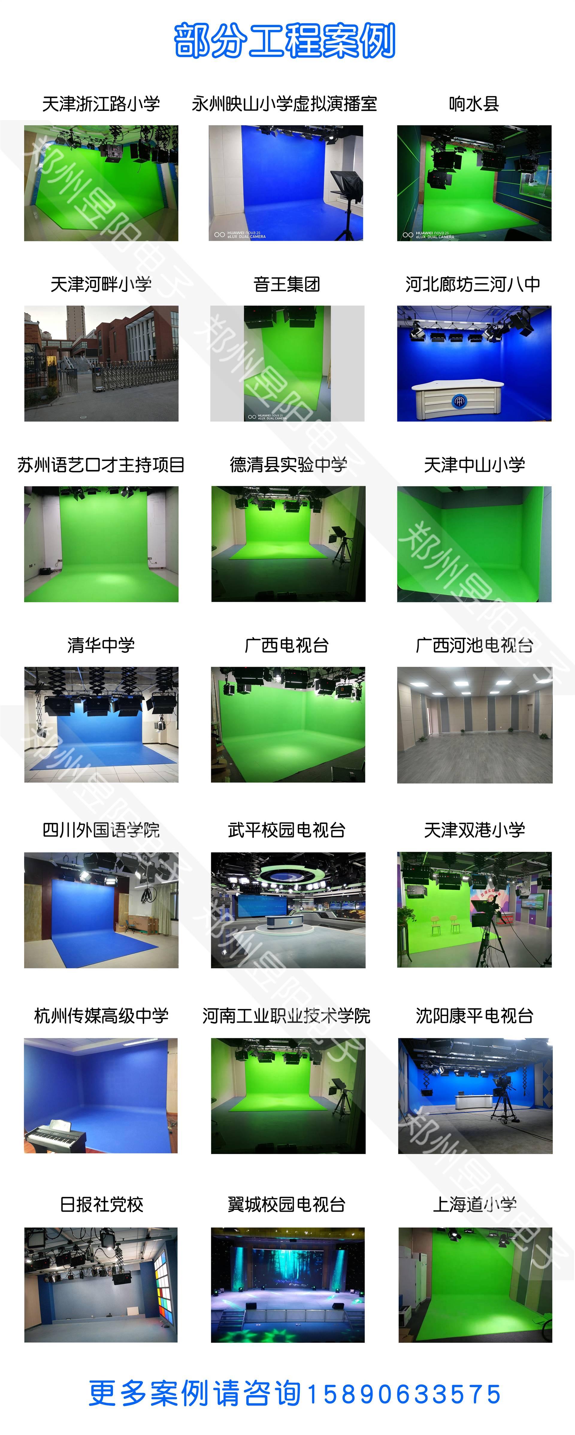 虚拟演播室工程(图3)