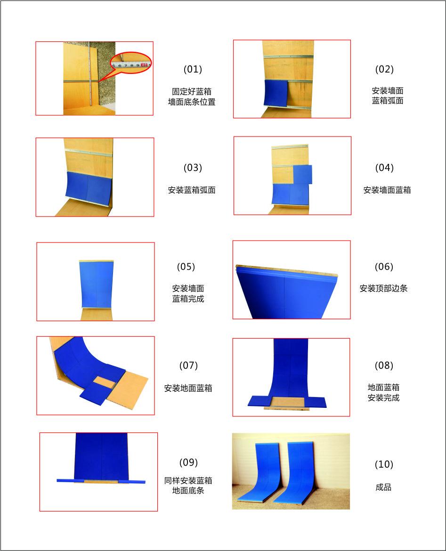 校园电视台建设录制拼接式蓝绿箱(图3)