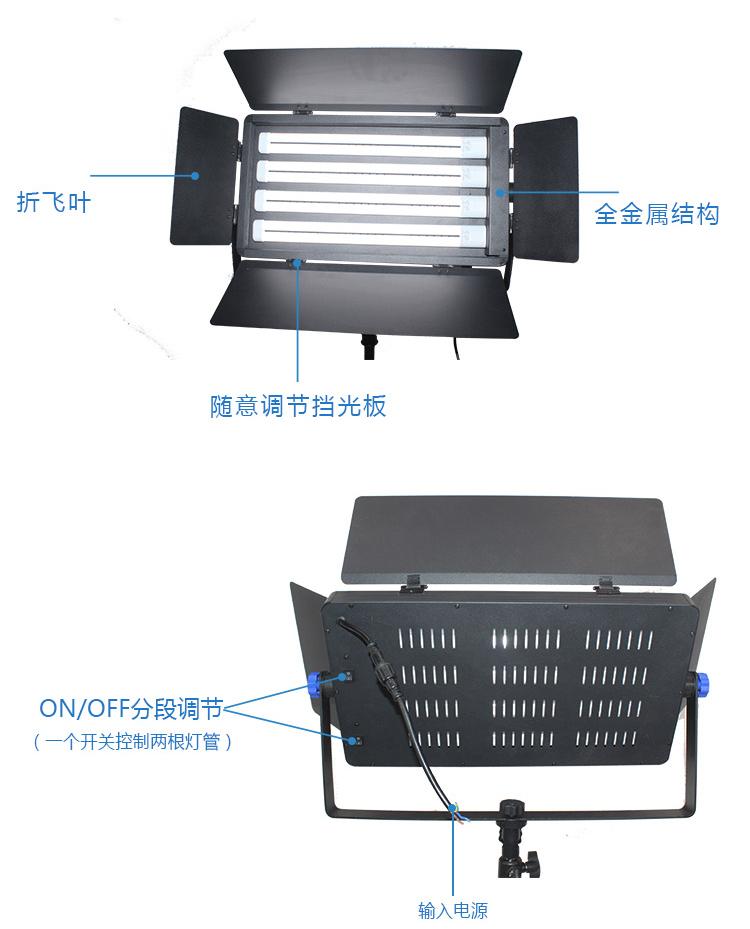 LED三基色柔光灯4管(图10)