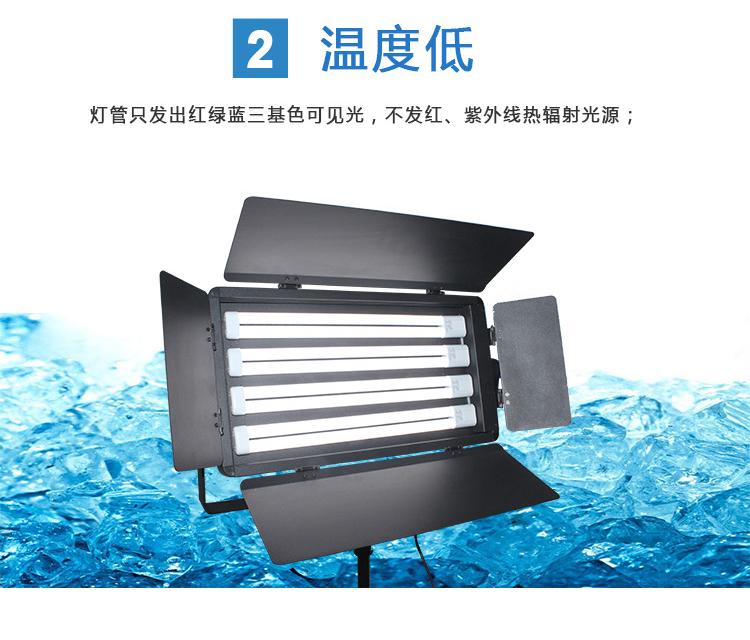 LED三基色柔光灯4管(图5)