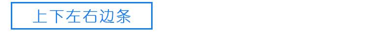 免漆抠像蓝箱U型(图13)