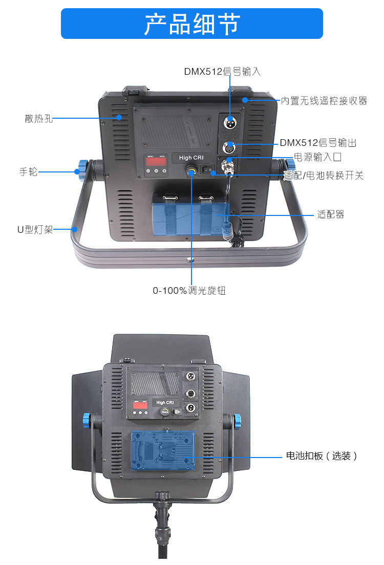 40W便携套灯(图7)