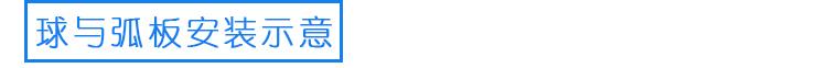 免漆抠像蓝箱U型(图11)