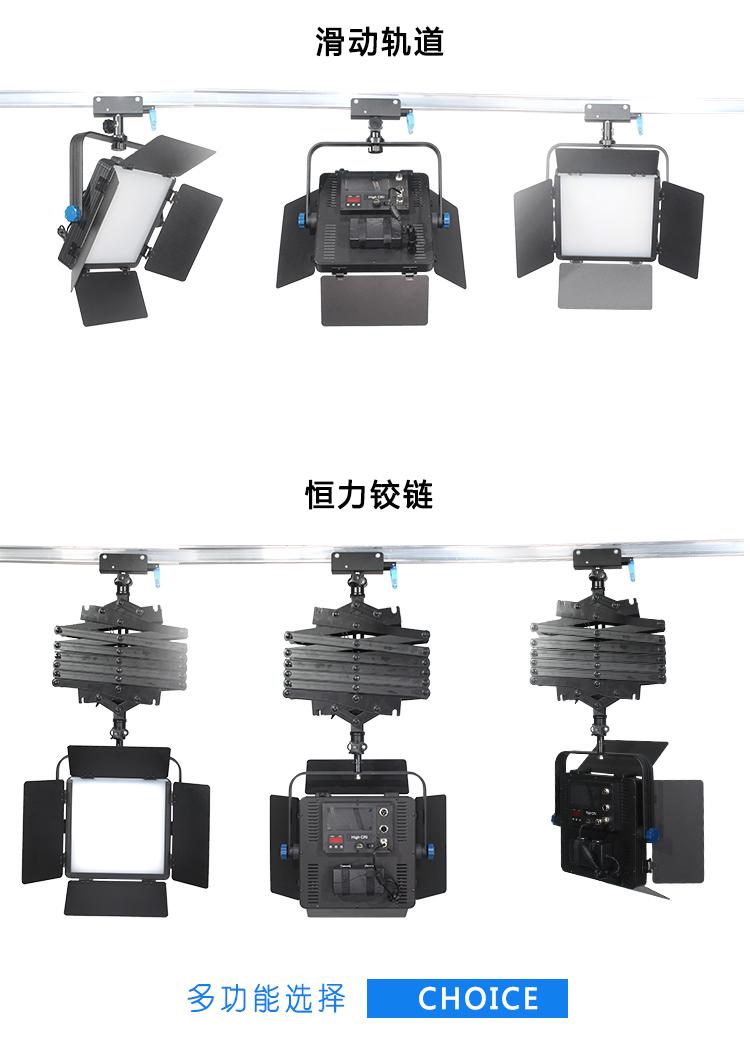 LED40W平板灯(图8)