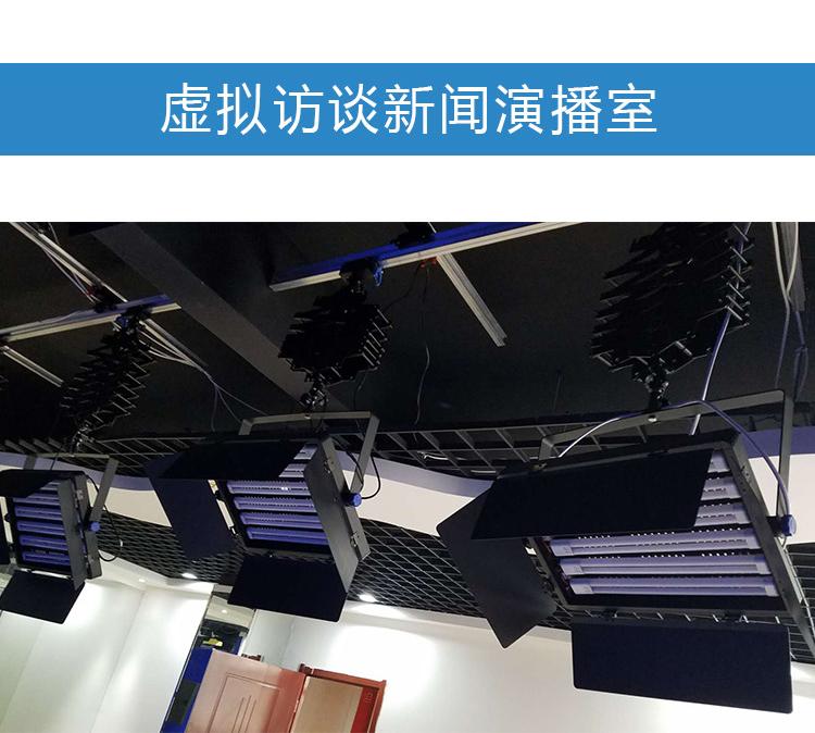 LED三基色柔光灯4管(图12)
