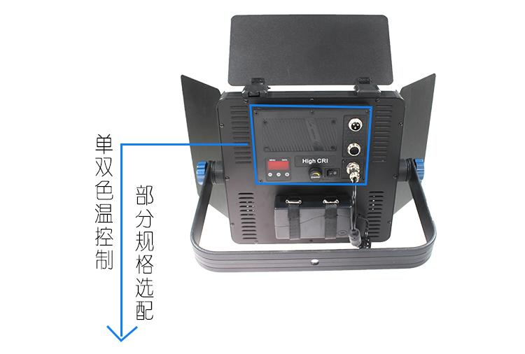 LED40W平板灯(图9)