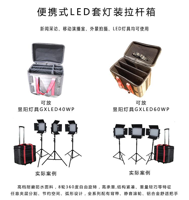 拉杆箱(图1)