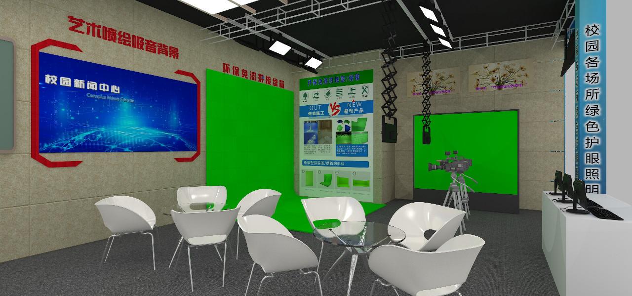昱阳邀您参观第76届中国教育装备展(图1)