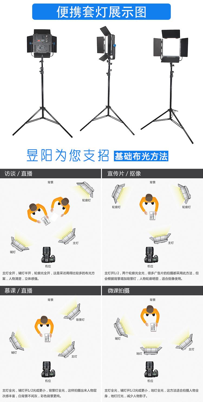 40W便携套灯(图8)
