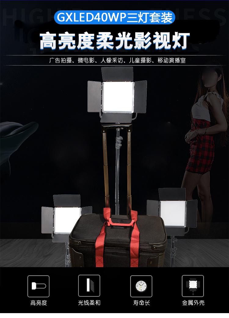 40W便携套灯(图1)