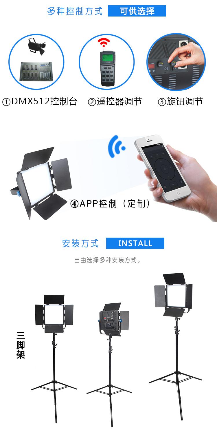 LED40W平板灯(图7)