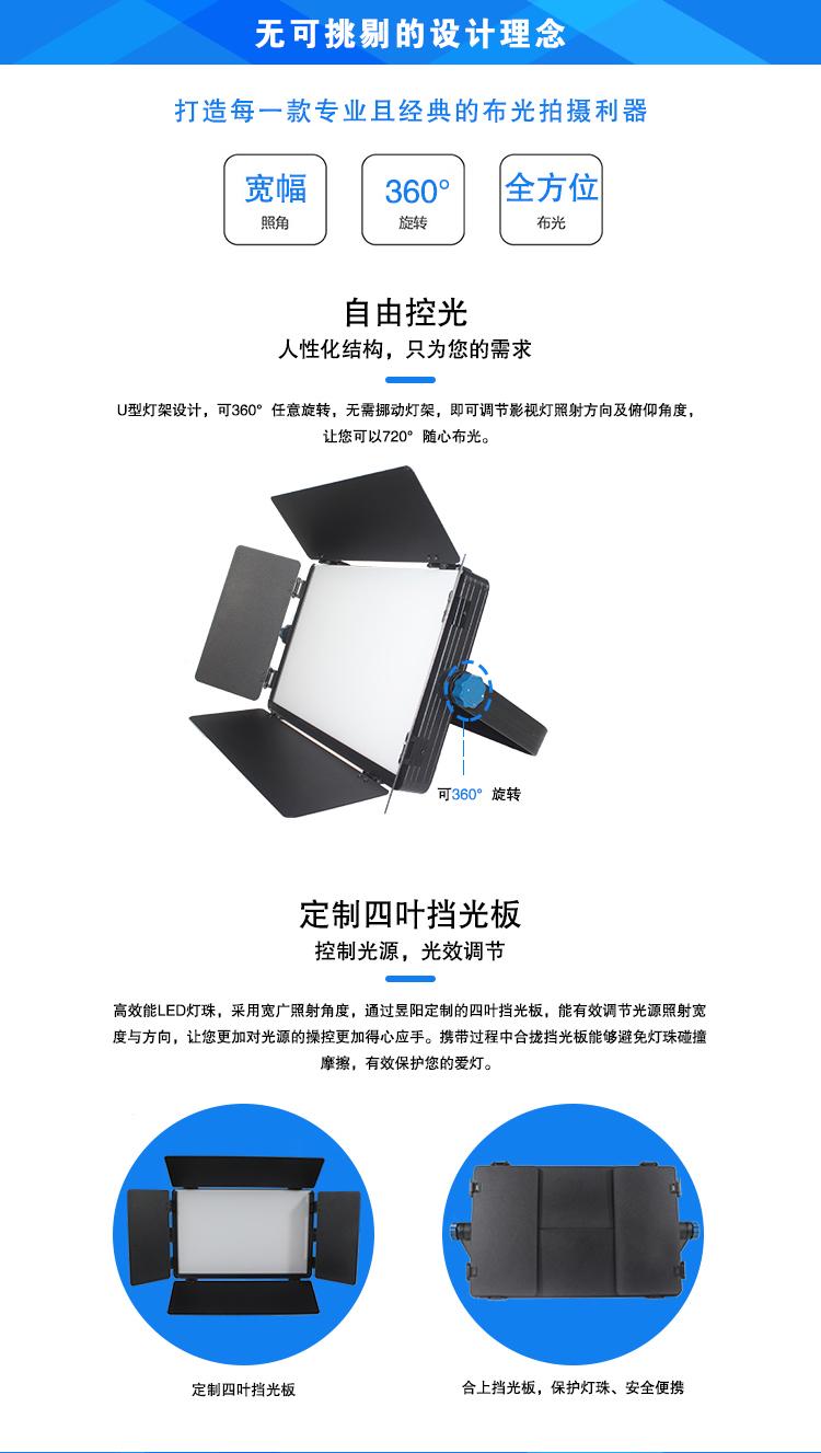 LED60W平板灯(图3)