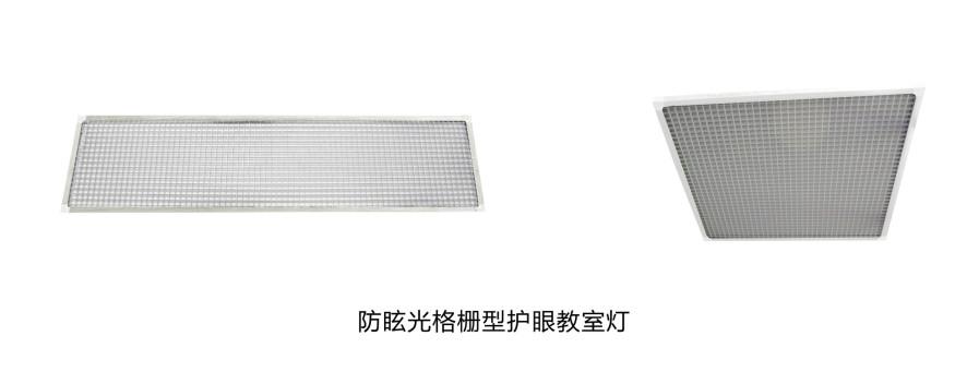 昱阳邀您参观第76届中国教育装备展(图4)